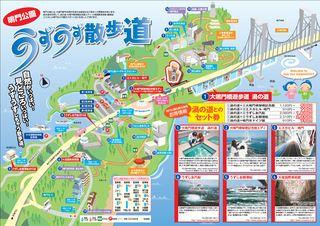 ������ ������� tokushima ebooks ������������