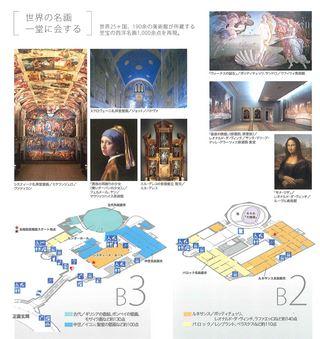 ������������� ���� tokushima ebooks ������������